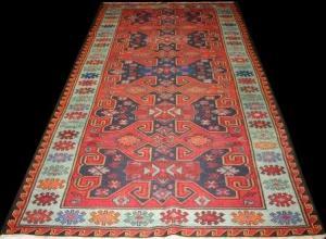 Persian Sumak (213142)