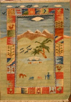 Persian Gabeh kilim (244178)