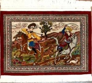 Persian Qum (294869)