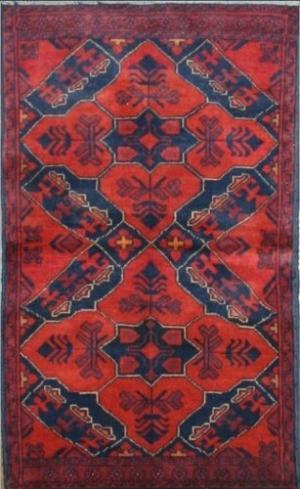 Afghan (Red) (123765)