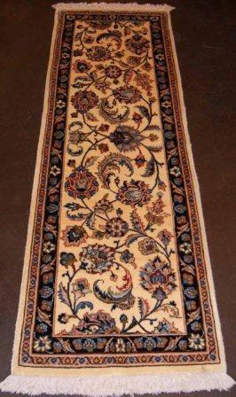 Persian Sarouk (1s3379)