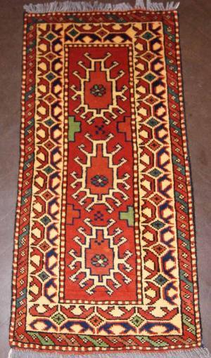 Afghan Kargai (Beige) (125020)