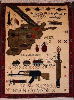 Afghan War (Beige) (125021)