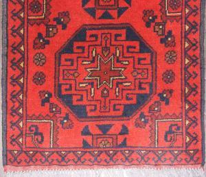 Afghan Khan (Red) (126166)