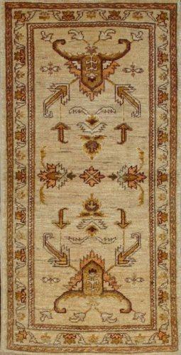 Persian Ziegler (Gold) (264302)