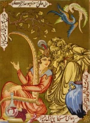 Fine Persian Tabriz (561_89719)