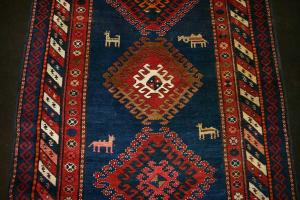 Old Kazak (Blue) (195700)