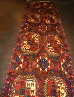 Old Afghan (A1488)
