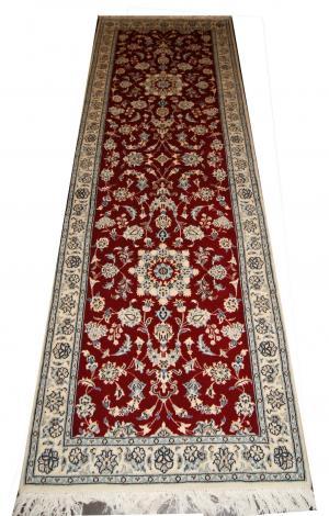 Fine Persian Nain (A1489)