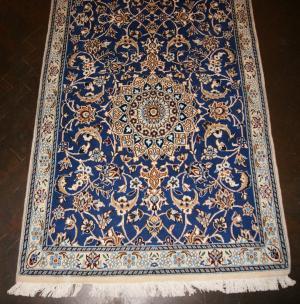 Fine Persian Nain (A1494)