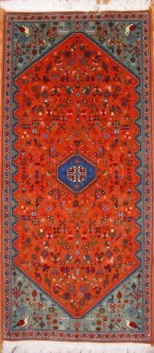 Persian Abadeh (561_75910)