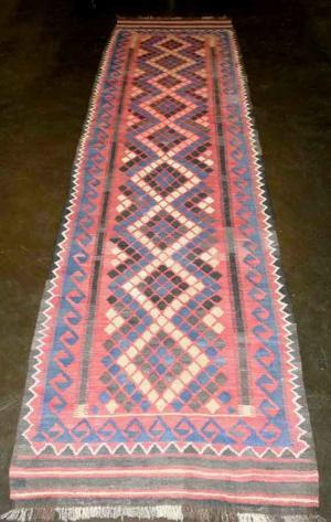 Afghan Kilin Runner (Red) (124159)