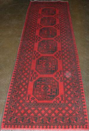 Afghan (Red) (126040)